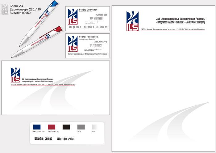 Как сделать логотип на документы